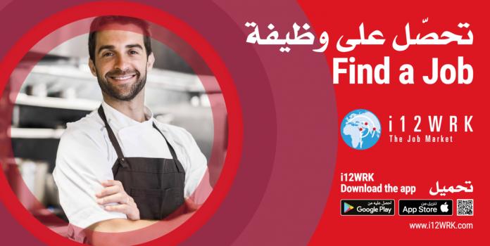 Best Jobs in Dubai for Freshers - i12wrk