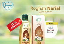 nariyal oil