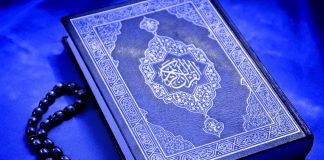 Quran recitation online