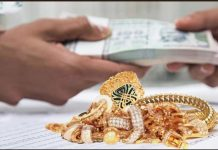 sell gold in bangalore